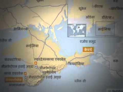 Russia, US seek solution to Ukraine crisis (Hindi)