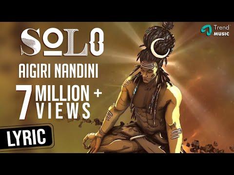 Aigiri Nandini - Lyric Video | Solo |  Dulquer Salmaan, Bejoy Nambiar | TrendMusic