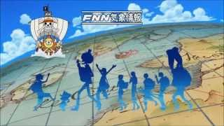 One Piece Opening 14 HD 1080p