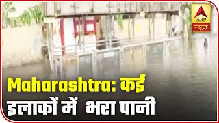 Downpour In Maharashtra Leads To Heavy Water-Logging | ABP News