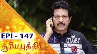 Sooriya Puththiri | Nizhalgal Ravi, Kutti Padmini | Epi 147 | Kalaignar TV