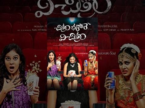 Telugu sex movie online