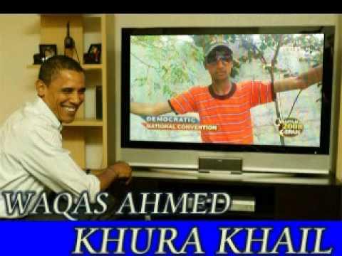 WAQAS AHMED AND ZAKIR KHURA KHAIL ATTOCK  Suraj hua madham chand...
