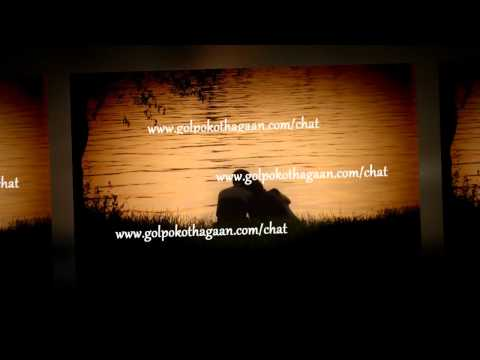 Ek Jibon (love Reprise Mix) - Dj Sk {golpokothagaan chat} video