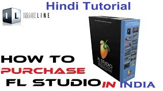 Get Your FL Studio In India Now | How To Purchase FL Studio In India। हिंदी