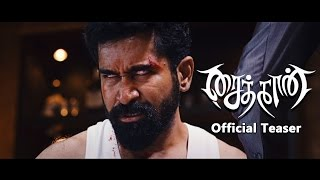 Saithan - Official Teaser