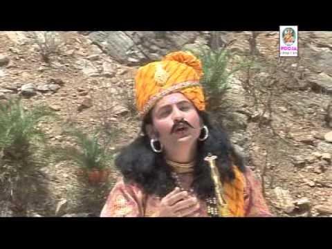 He Bhiru Re Amber Chamke top Rajasthani Lok Geet Album: Goga Ji Maharaj Ki Bijli video