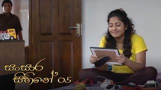 Sansara Sihine | Episode 05 - (2021-02-22)
