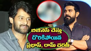 Ram Charan and Darling Prabhas Started New Business | Ram Charan vs Prabhas | Top_Telugu_Media
