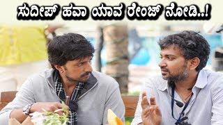 Rajamouli following Kiccha Sudeep | Sudeep News | Kannada Kasthuri