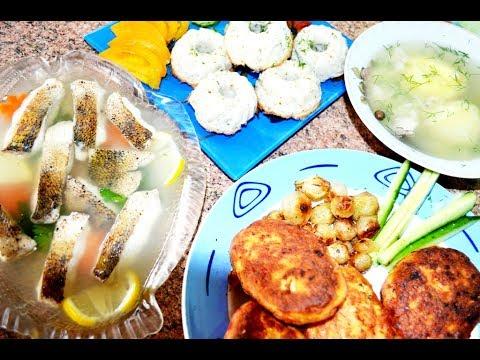 Чем я кормлю семью, рыбные блюда.