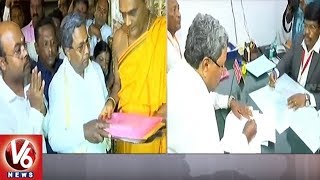 Karnataka CM Siddaramaiah And HD Kumaraswamy Files Nomination For Assembly Elections 2018