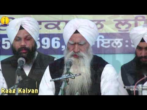Raag kayal -  Prof  Sukhpal Singh ji - Adutti Gurmat Sangeet Samellan - 2014