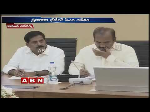 CM Chandrababu Naidu to release white papers on various issues ahead of elections   ABN Telugu