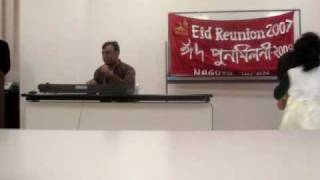Song in Eid-party 2007, Nagoya: Amar Shada Dile Kada...