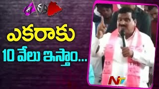 Mahender Reddy Speed Up Election Campaign in Tandur | Holds Bike Rally in Tandur | NTV