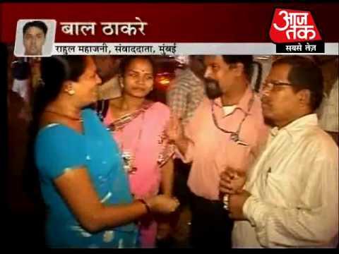 Bal Thackeray targets Sachin again. Part 2 of 2