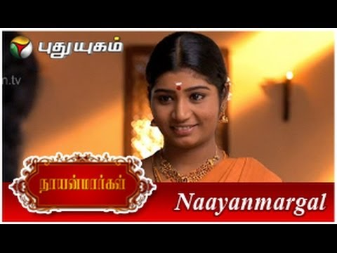 Nayanmargal – Episode 32