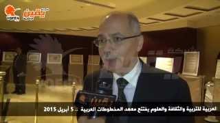 يقين| مدير معهد المخطوطات العربية : تراث المخطوطات ضرورى فى ظل طغيان العولمة .