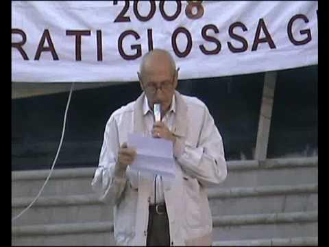 Imera Greka 2008