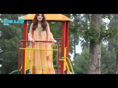 Singer : Gul Sanga New Pashto  Song : Be dildara me nadi jowand pakar 2015 HD