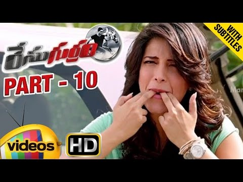 Race Gurram Telugu Full Movie W/subtitles | Allu Arjun | Shruti Haasan | Part 10 | Mango Videos