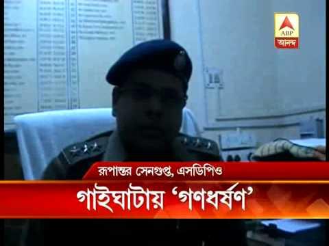 Two Bangladeshi Sisters Allegedly Gang Raped In Gaighata video