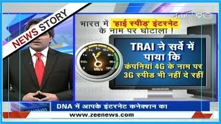 DNA: Analysis of TRAI report on low internet speed