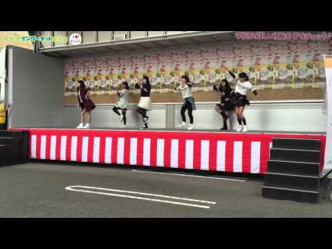 3代目USA☆KARA☆girls 宇佐市投稿No.6