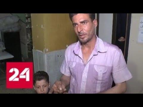 Отец мальчика из видео Белых касок готов дать показания о химатаке в Думе - Россия 24
