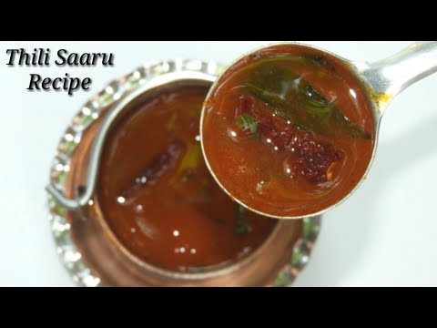 Thili Saaru in Kannada | ತಿಳಿ ಸಾರು | Togari bele Thili Saaru recipe in Kannada | Rekha Aduge