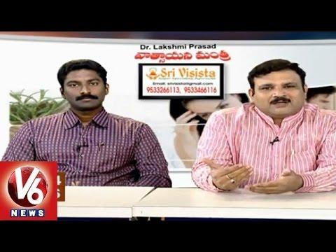 Sex Education - Q&a On Gastric Problems By Dr Lakshmi Prasad - Vatsayana Mantra video