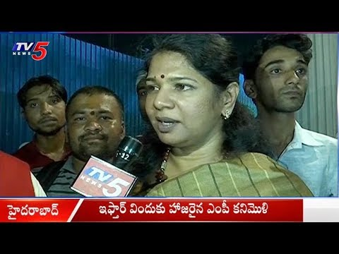 Tamil Nadu MP Kanimozhi Attended To Iftar Feast In Hyderabad | TV5 News