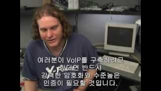 VoIP 해킹 시연 By Tom Cross, IBM Security X-Force Research