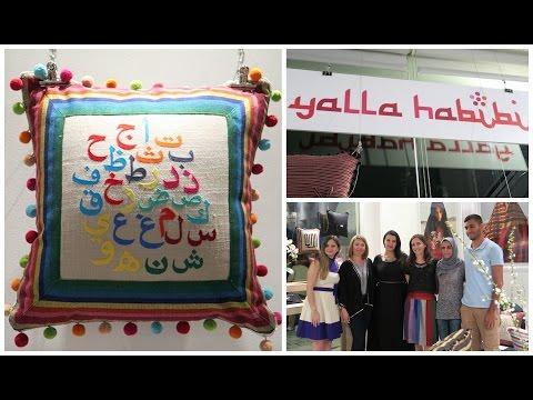 DESIGNER HANDCRAFTED CUSHIONS | Yalla Habibi Bahrain