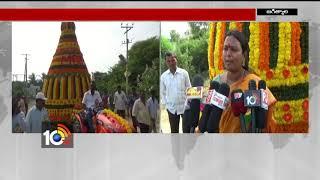 Bathukamma Celebrations In Jagtial   TS