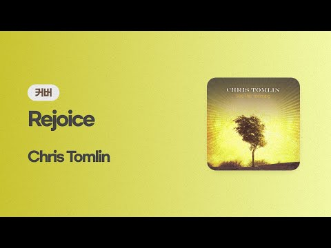 Chris Tomlin - Rejoice