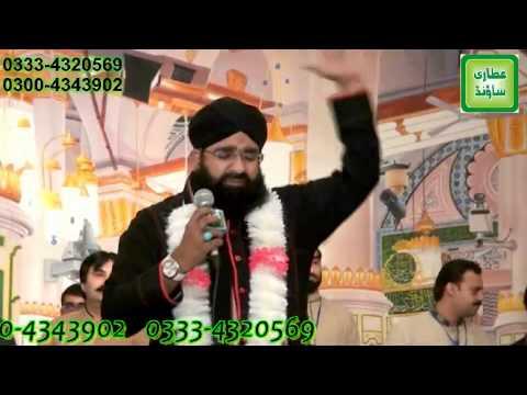 Ya Nabi Nazre Karam By Alhaj Shahzad Hanif Madni Mehfil G1 Market Lahore 2014 video