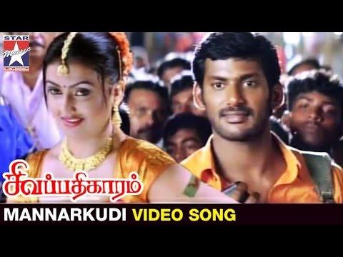 Sivapathigaram Tamil Movie Songs | Mannarkudi Kalakalakka Video Song | Vishal | Vidyasagar