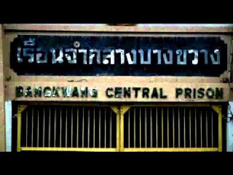 Thai Police VS Benny Behnam Moafi