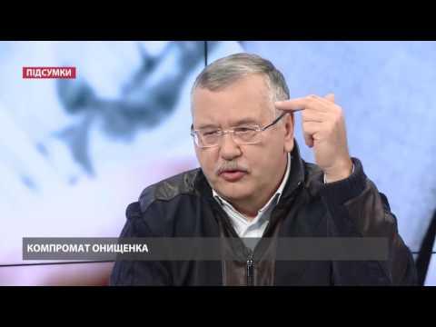Інтерв'ю: Анатолій Гриценко про компромат проти Порошенко