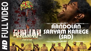 Watch Aandolan Saryam Karege (SAD) Full VIDEO song from the movie Gurjar Aandolan