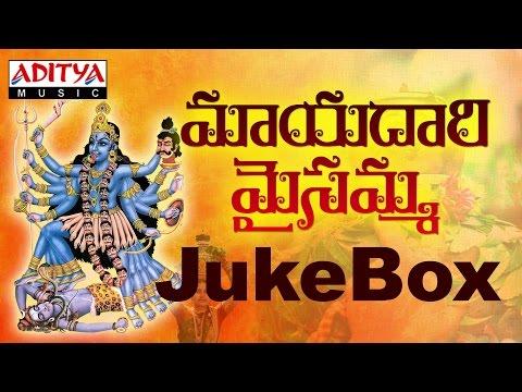 Popular Bonalu Special Songs Jukebox | Telugu  Devotional Songs