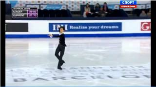 ISU Grand Prix of Figure Skating Final 2014. SP. Sota YAMAMOTO