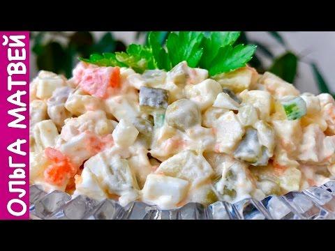 рецепт сфото самого вкусного салата