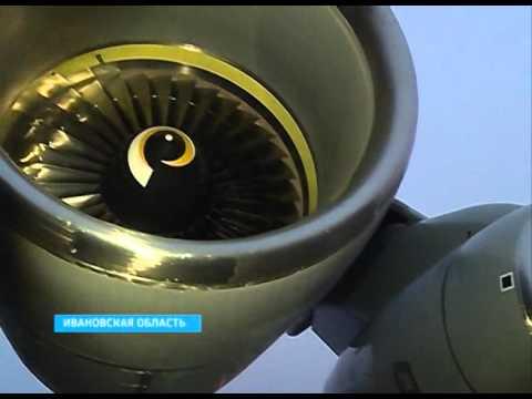 Военно-транспортная авиация переходит на ульяновский самолёт