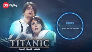Islam Zaki - Intro (Titanic Arabic Version OST)