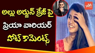 Priya Prakash Varrier Comments on Allu Arjun Craze | Tollywood