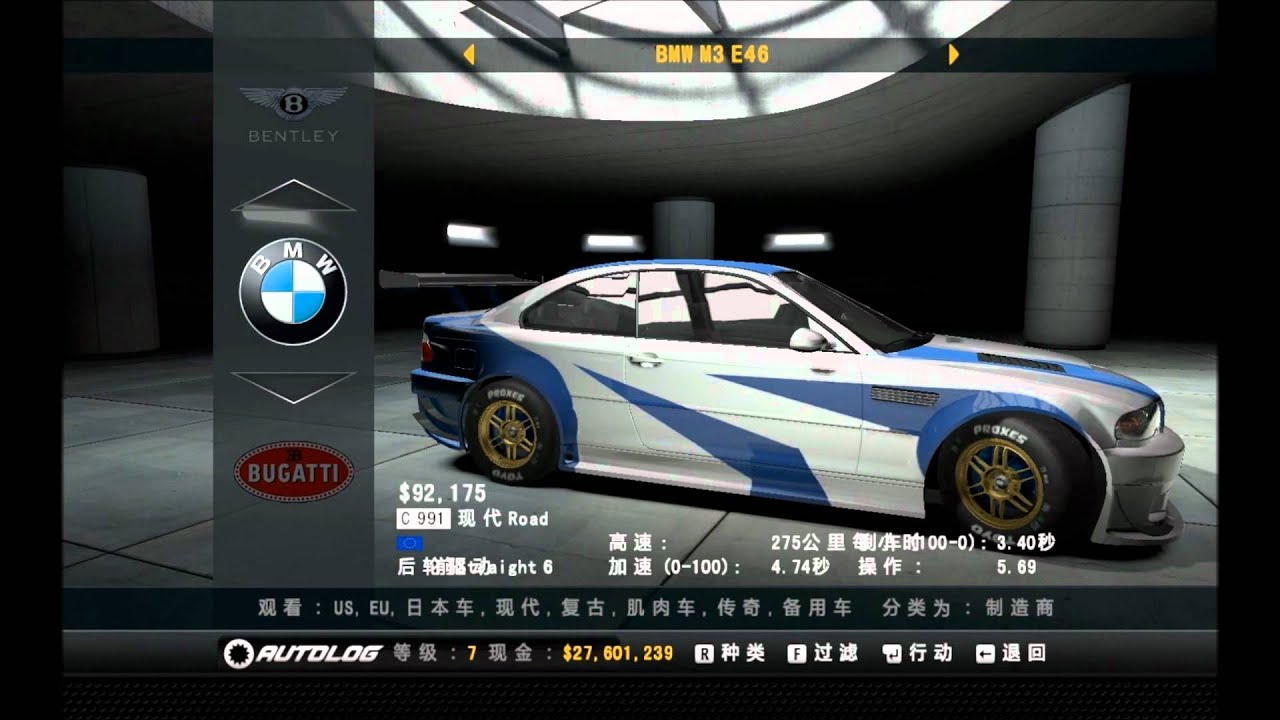 Download nfs Most Wanted Patch V1 3 Patch V1 Speed exe