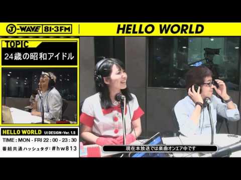 HELLO WORLD (アニメ映画)の画像 p1_17